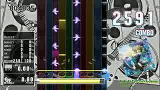 【DTXmania】オリエンタルダークフライト/Demetori