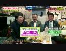 報道特注(右)【※警告!拡散してください 】北朝鮮危機!