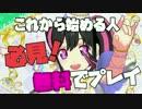 【必見!】プリパラの無料プレイキャンペーンがすごい!