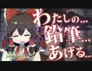 マキON☆ るりまさん参戦PV