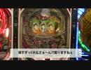 目指せ!現役博物館inチャレンジャー春日部145~大仏さんVS惑・星子ちゃん~