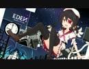 【歌愛ユキ】EDEИ【アレンジカバー】