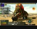 【MHXX】怒り喰らうイビルジョーを周回用ハメ【りんご部隊】