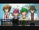 【遊戯王A5DXAL】主人公勢でゆっくりクトゥルフ part3