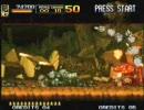 メタルスラッグ5 ノーコンティニュークリア ミッション1~3
