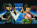 NCR2017 スト5 Pool4 WinnersFinal Shine vs GO1