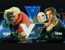 NCR2017 スト5 Pool9 WinnersFinal ボンちゃん vs Tempest