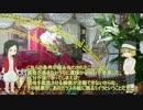 【ゆっくり解説】仏教のミイラを紹介【ミャンマー】