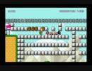 マリオメーカーで自作コースを実況プレイ part2