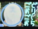 11周目の女の子に貢ぐ輝ける境地 154布施【ドリームクラブGogo.】