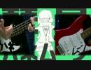彗星ハネムーン弾いてみた【ベース】【ギター】