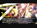 【東方自作アレンジ合作企画】Touhou Orchestra Spring Concert 2017
