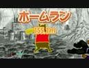 【MUGEN】 永久vs part85【ターゲット式ワンチャン】