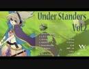 【第十四回博麗神社例大祭】 Understanders vol.2 (Crossfade Demo)