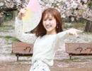 お天気お姉さんが「千本桜」踊ってみた【眞家 泉】