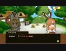 【アプリ版】けものフレンズ キャラクタークエスト ヤブノウサギ