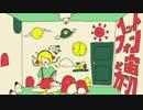 【超ボーマス37】ヘッドフォンと宙ガール/