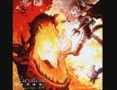 【悠久のリフレシア】 Laevateinn -無響鐘剣-  / Morrigan feat. リリィ