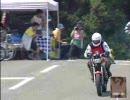 DUNLOP 月刊オートバイカップ ジムカーナ大会2005 (4/5)