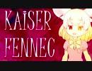 KAISER FENNEC