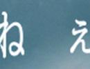 【maimai】 ねぇ、壊れタ人形ハ何処へ棄テらレるノ?/cosMo@暴走P 4/18登場!【チャレンジトラック】