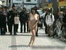 マイクロビキニで街中を歩くド変態女