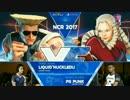 NCR2017 スト5 WinnersFinal NuckleDu vs Punk