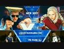 NCR2017 スト5 GrandFinal NuckleDu vs Punk part1