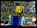 【桃鉄2010】う○ちまみれ縛りpart22【結月ゆかり実況プレイ】