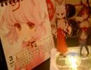 1人カラオケをしている鈴根さん・98度目 誕生日~(≧▽≦)☆