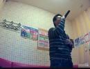 【黒光るG】黒い薔薇のかほり/ル・クルーゼ ga-chi-de DAIGO【歌ってみた】