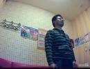 【黒光るG】REAL/ViViD【歌ってみた】