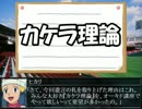 ポケモンAGneXt.Яe7話④『リンク召喚、始動!(後編)』
