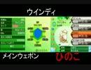 ポケモンSM対戦 技がリアルな初代グリーンのパーティー 1/3