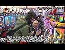 KESSEN~仁義なき対抗戦~ 第21話(4/4)