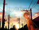 【量産型が】 Fire◎Flower アッオーも含め歌ってみた