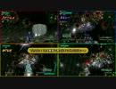 【地球防衛軍4】いきなりINFオンライン DLC2-8【4画面ゆっくり実況】