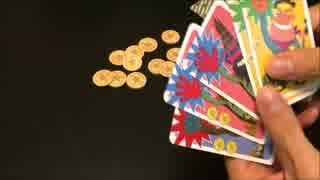 フクハナのひとりボードゲーム紹介 No.142『グースカパースカ』