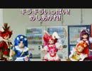 キラキラ☆プリキュアアラモード ショー その3