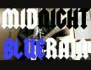 【NNI】MUGEN TOKYO/ミッドナイト・ブルー・レイン【オリジナル曲】