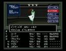 【真・女神転生I】初見実況プレイ17