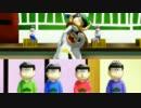 【MMDおそ松さん】若葉松で45秒と1234でBanana song