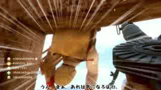 【BF1】戦場の唐傘お化け達【ゆっくり実況】