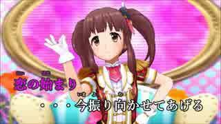 【ニコカラ】パステルピンクな恋(Off Vocal)