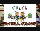 【闇のゲーム】青森決闘ツガルレインボー FAE 37