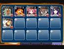 ☆4チャレンジ 謎の魔物 ☆3【千年戦争アイギス 救世主王子+銀ユニ】
