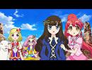 映画「プリパラ み~んなのあこがれ♪レッツゴー☆プリパリ」 ...