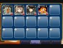 ☆4チャレンジ 竜の狩場 ☆3【千年戦争アイギス 救世主王子+銀ユニ】