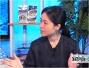 """【沖縄の声】""""正す会""""定例会の報告、「山城裁判」証人を遮蔽、沖縄タイムスが米軍..."""