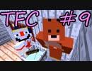 【Minecraft】生きる。#9【TFC実況】